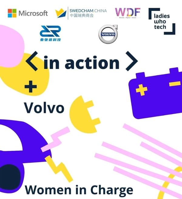 BJ:  Sharp Talk: Ladies Who Tech in Action x Volvo: Women in Charge