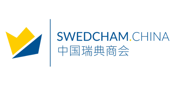 SwedCham China- Who are we?