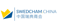 The Swedish Chamber of Commerce in China logo