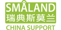 Småland China Support Office business directory SwedCham China